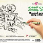 Onam Drawing Competition